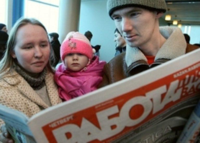 Как будет складываться ситуация на рынке труда в Москве и области