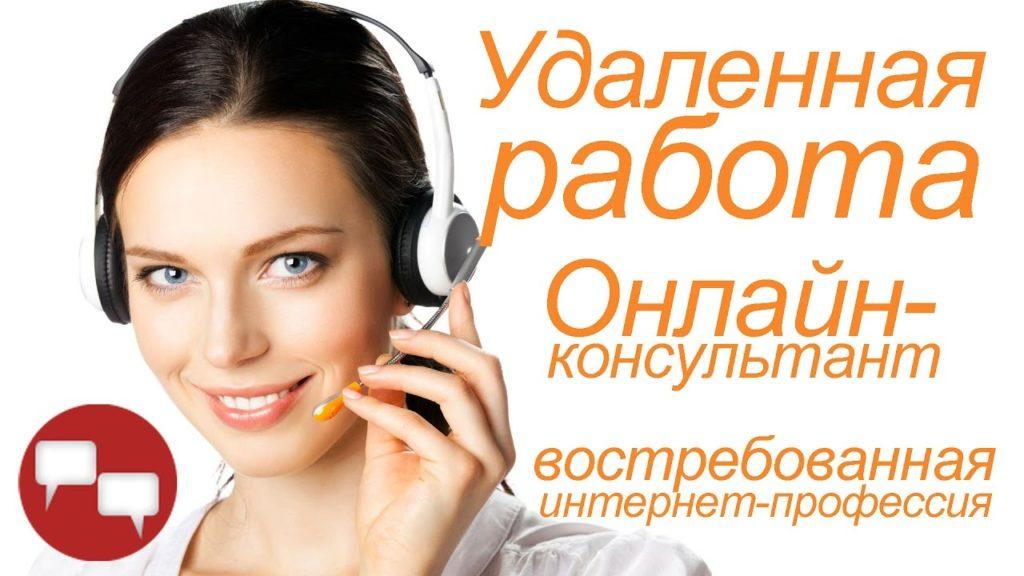 Удаленная работа в москве финансы биржи фриланса для музыканта