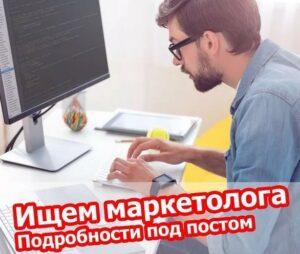 Мошеннические схемы обмана при трудоустройстве
