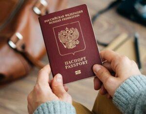 Мошенники и паспорт кандидата
