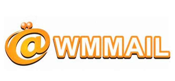 Онлайн работа Wmmail
