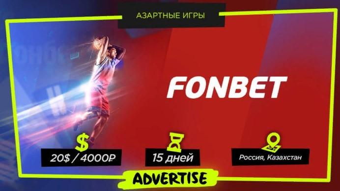 Партнерская сеть advertise.ru
